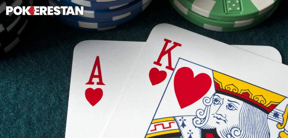 آموزش پوکر بازی با AK